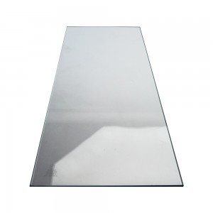 "Tempered Glass 12"" x 16"" x 3/16"""