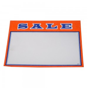 """7"""" x 5.5"""" Special Card 100 Pack"""
